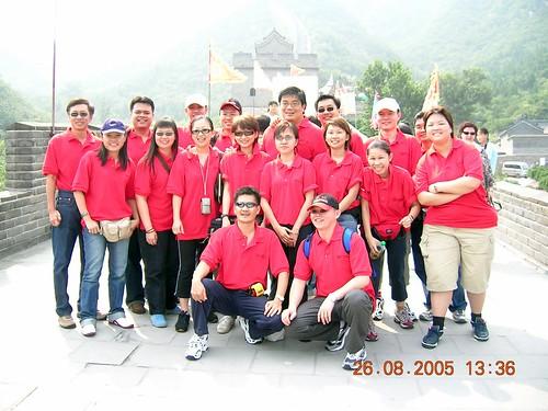 China (184)