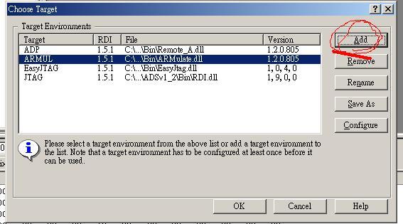axd_config_target_add