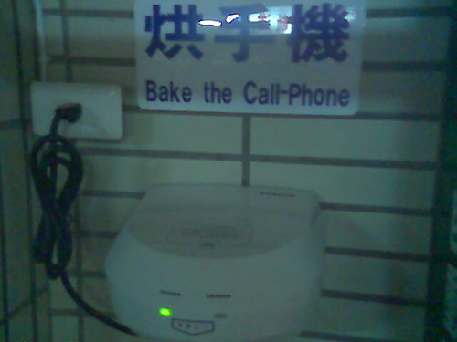 phone-dryer