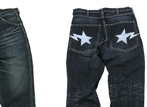 bape_jeans_printed