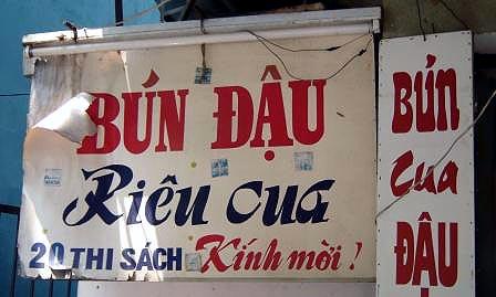 Bun Rieu signage