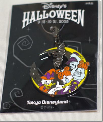 Disney Halloween 2005 fastenertop