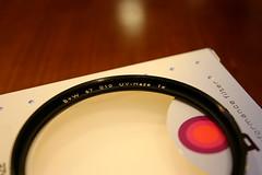 B+W 67mm UV