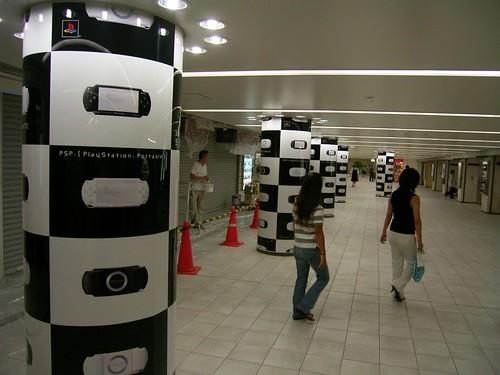 PSP in underground.