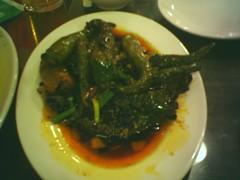 Dry Green Chili