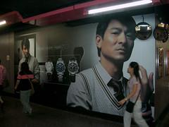 El guapo de Hong Kong