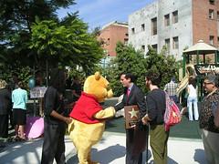 Pooh Shake