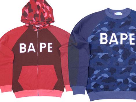 bape_aw05_stay246