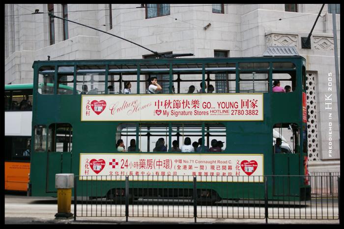 香港電車四
