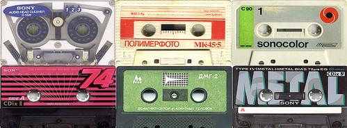 cassette jam