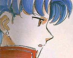 The teacher of the children, Misato Katsuragi in drawn style