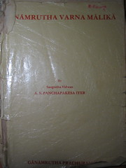 Varnam Book - Southern India Carnatic Music book
