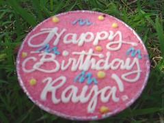 raya's cupcake