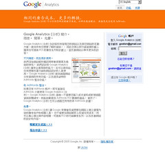 Google Analytics 01
