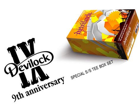 devilock9_4