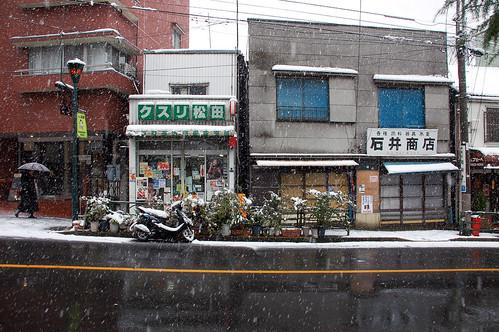 snowing KOTOTOI st.
