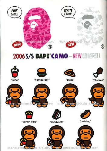 secretbase2004.blog11.fc2.com01623