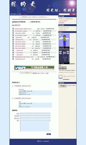 http://static.flickr.com/31/95719228_dac4b48b9e.jpg