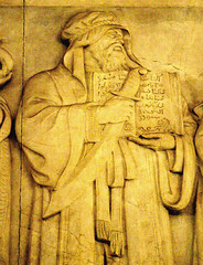 Depiction of the Prophet SAW at the Supreme Court as a lawgiver