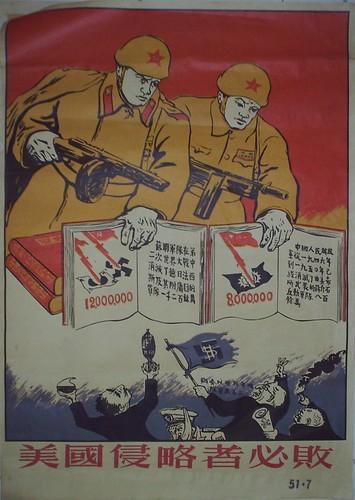propaganda_1