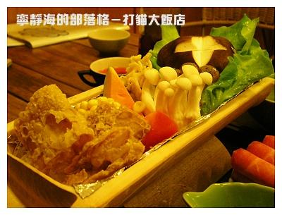 打貓大飯店_火鍋菜色