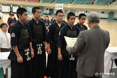 50th All Japan DOJO Junior KENDO TAIKAI_242