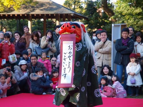 SHISHI-MAI @Garden of SHIRAKAWA