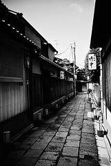 LOMO(Kyoto) photo by * chibi * busy again... sorry