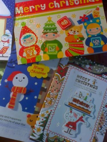 聖誕卡2008