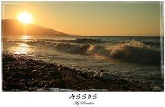 My Paradise; Assos photo by Kuzeytac