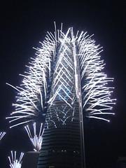 2009 New Year Countdown photo by B.o.N.E