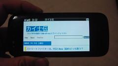 DSC00401