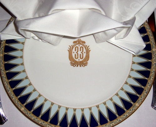 Limited Edition Club 33 China