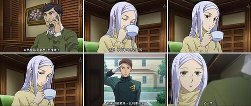 Gundam00 第二季第一集:远亲不如近邻