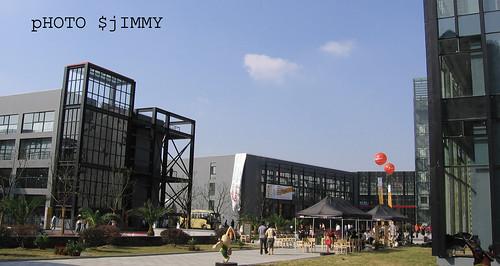 上海国际创意产业活动周015