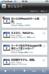 iWPhone