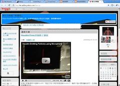 http://tw.myblog.yahoo.com/chiao-pi