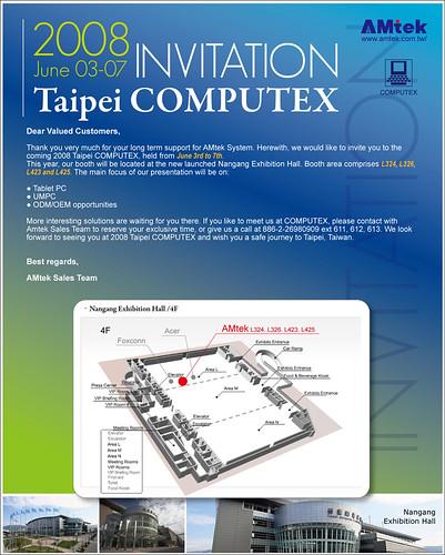 2008_computex邀請卡
