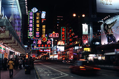 nathan road photo by kickstock