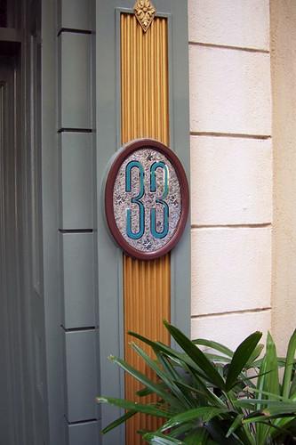 Oustide Club 33
