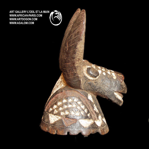 hyenne mossi burkina faso african art / primitif art / arts premiers / ART GALLERY L'OEIL ET LA MAIN galerie d'art premier / AGALOM / Armand Auxiètre / www.african-paris.com / www.artdogon.com