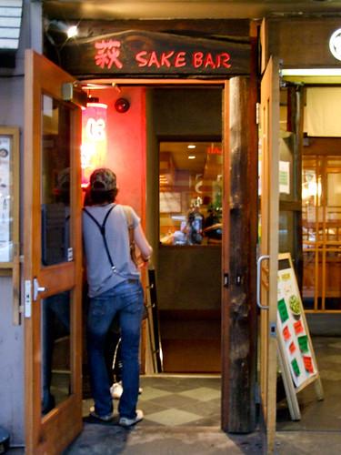 Sake Bar Hagi - Exterior