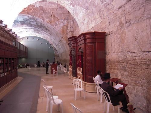 The Western Wall (Wailing Wall) - Jerusalem
