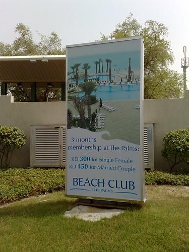 Palms Beach Club, Kuwait