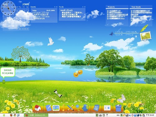 2009-07 Desktop: Summer Dreamland