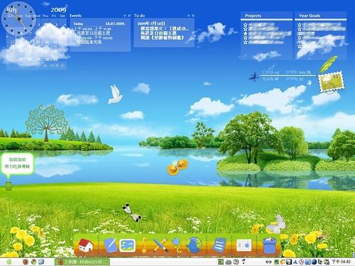 2009-07 Desktop: Summer Dreamland