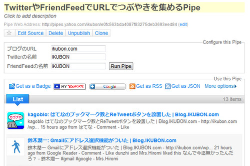 Twitter Friendfeed coment