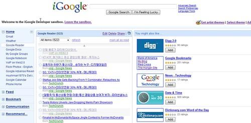 iGoogle - Google reader