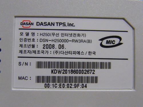 DSCF4604