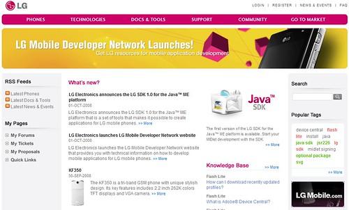 LG모바일 개발자 네트워크